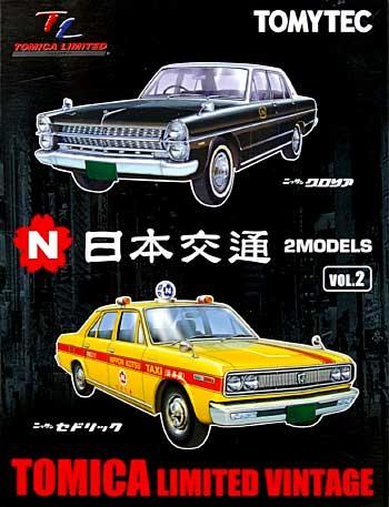 日本交通タクシー (2MODELS) Vol.2ミニカー(トミーテックトミカリミテッド ヴィンテージ (BOX)No.217572)商品画像