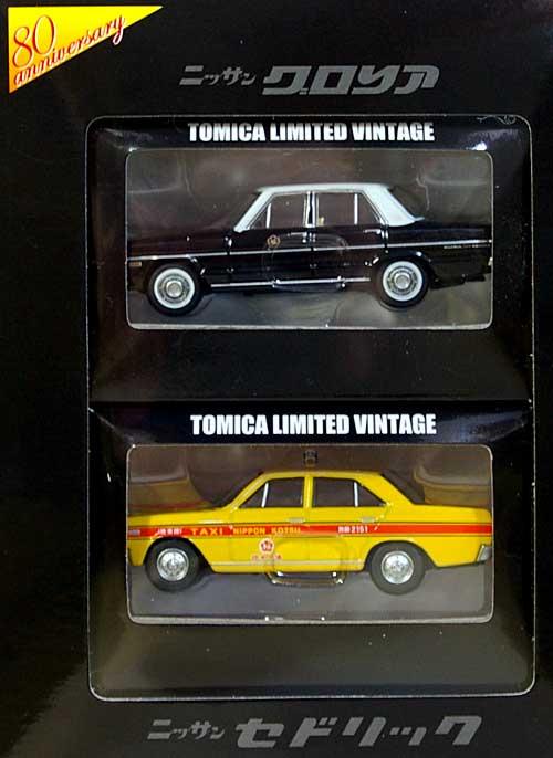 日本交通タクシー (2MODELS) Vol.2ミニカー(トミーテックトミカリミテッド ヴィンテージ (BOX)No.217572)商品画像_1
