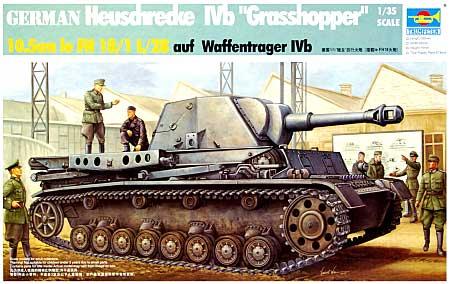 ドイツ軍 自走榴弾砲4b ホイシュレッケプラモデル(トランペッター1/35 AFVシリーズNo.00373)商品画像