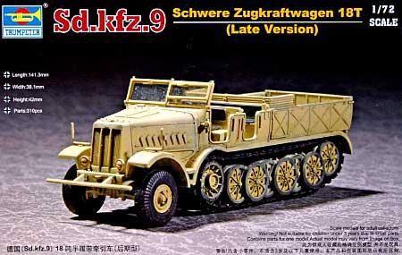18t ハーフトラック後期型プラモデル(トランペッター1/72 AFVシリーズNo.07252)商品画像
