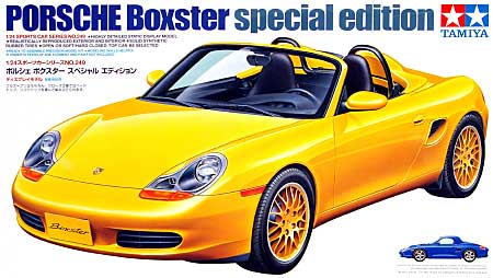 ポルシェ ボクスター スペシャルエディションプラモデル(タミヤ1/24 スポーツカーシリーズNo.249)商品画像