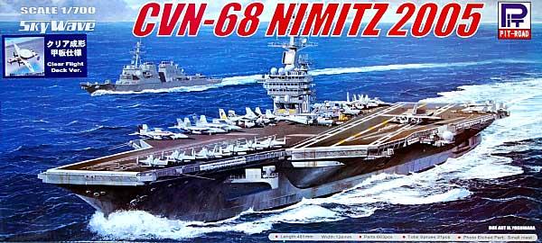 アメリカ海軍 ニミッツ級原子力空母 CVN-68 ニミッツ 2005 クリア成形甲板仕様プラモデル(ピットロード1/700 スカイウェーブ M シリーズNo.M-034C)商品画像