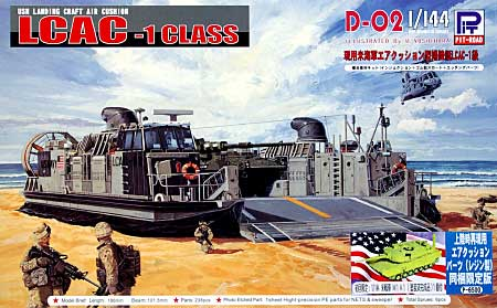 現用アメリカ海軍 エアクッション型揚陸艇 LCAC-1級 上陸時再現パーツ付 限定版プラモデル(ピットロードスカイウェーブ D シリーズNo.D-002S)商品画像