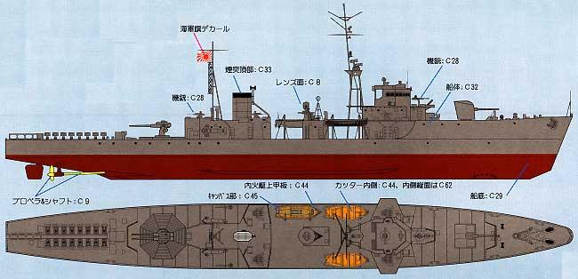 日本海軍海防艦 鵜来型 三式投射機装備型プラモデル(ピットロード1/350 スカイウェーブ WB シリーズNo.WB001)商品画像_1