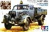 ドイツ 3トン 4×2 カーゴトラック