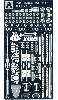 重巡洋艦 高雄 1944 専用エッチングパーツ
