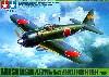 三菱 零式艦上戦闘機 52型/52型甲