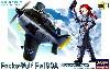 フォッケウルフ Fw190A
