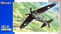 スペシャルホビー1/48 エアクラフト プラモデルオーストラリア コモンウェルズ CAC-12 ブーメラン 初期型戦闘機