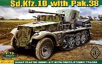 ドイツ 1t ハーフ 5cm PAK38 自走対戦車砲