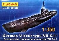 ドイツ海軍 Uボート Type7C/41 (スノーケル搭載型)