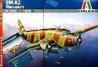 イタレリ1/72 航空機シリーズサヴォイア・マルケッティ SM.82 マルスピアーレ (資料写真集付)