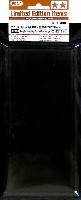 タミヤディスプレイグッズシリーズアクリル展示台 (長方形台座 100×200×8mm)