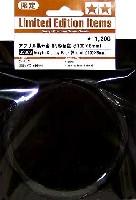 タミヤディスプレイグッズシリーズアクリル展示台 (円形台座 φ100×8mm)