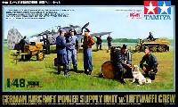 タミヤ1/48 飛行機 スケール限定品ドイツ航空機用電源車・空軍クルーセット