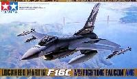 タミヤ1/48 傑作機シリーズロッキード マーチン F-16C ブロック25/35 ファイティングファルコン アメリカ州空軍