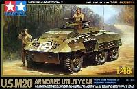タミヤ1/48 ミリタリーミニチュアシリーズアメリカ M20 高速装甲車