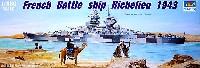 トランペッター1/350 艦船シリーズフランス海軍 リシュリュー 1943