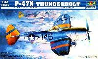 P-47N サンダーボルト