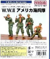 ファインモールド1/35 ミリタリーWW2 アメリカ海兵隊 (フィギュア4体セット)