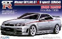 フジミ1/24 インチアップシリーズ (スポット)ニッサン スカイライン GT-R Vスペック 2 (BNR34) ニスモバージョン
