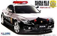マツダ RX-8 パトカー