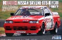 リコー スカイライン GTS-R (R31) 1987