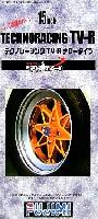テクノレーシング TV-R ナロータイプ (15インチ)