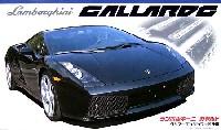フジミ1/24 リアルスポーツカー シリーズ (SPOT)ランボルギーニ ガヤルド (クリアーエンジンフード仕様)