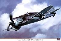ハセガワ1/32 飛行機 限定生産フォッケウルフ Fw190F-8 対戦車攻撃機