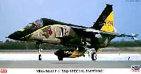 三菱 F-1 8SQ スペシャル