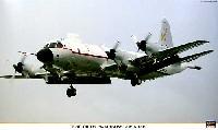 UP-3C オライオン w/AIRBOSS 海上自衛隊