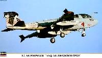 EA-6B プラウラー VAQ-141 シャドウホークス