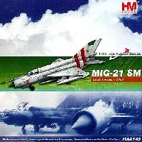 Mig-21MF チェコ動乱 1968年