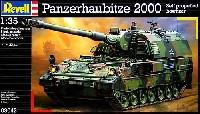 レベル1/35 ミリタリーPzH2000 自走榴弾砲