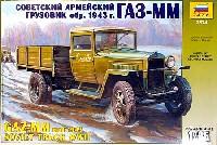 ズベズダ1/35 ミリタリーGAZ-MM Mod.1943 ソビエト トラック
