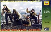 ズベズダ1/35 ミリタリーWW2 ドイツ 山岳猟兵師団 エーデルワイス