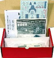 スタジオ27F-1 オリジナルキット (スタンダードシリーズ)リジェ JS17 1982