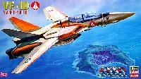 ハセガワ1/72 マクロスシリーズVF-1D バルキリー (TV版)