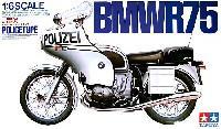 タミヤ1/6 オートバイシリーズBMW R75/5 ポリスタイプ