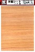 木製シート ブナ材 (0.25mm厚・1枚入)