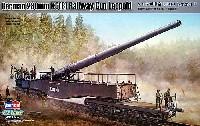 ホビーボス1/72 ファイティングビークル シリーズドイツ列車砲 K5(E) レオポルド