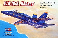 ホビーボス1/72 エアクラフト プラモデルF/A-18A ホーネット