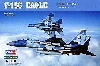 ホビーボス1/72 エアクラフト プラモデルF-15C イーグル