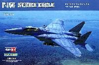 ホビーボス1/72 エアクラフト プラモデルF-15E ストライクイーグル