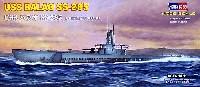 ホビーボス1/700 潜水艦モデルUSS バラオ SS-285