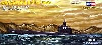 ホビーボス1/700 潜水艦モデルUSS ガトー SS-212 1941年型