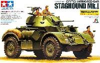 タミヤタミヤ イタレリ シリーズイギリス装甲車 スタッグハウンド Mk.1 (写真資料集付属)