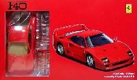 フジミ1/24 リアルスポーツカー シリーズ (SPOT)フェラーリ F40 (塗装済エンジンモデル付)
