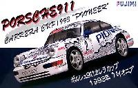 フジミ1/24 リアルスポーツカー シリーズ (SPOT)ポルシェ 911 カレラカップ 1993年 パイオニア